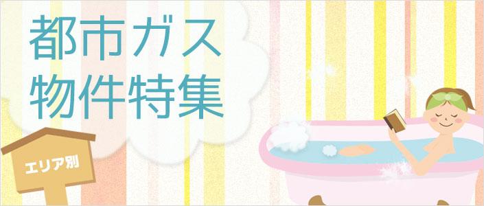toshigasu