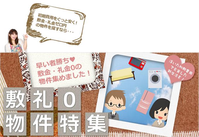 zerotokushu02